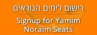 Seats for Yamim Noraim